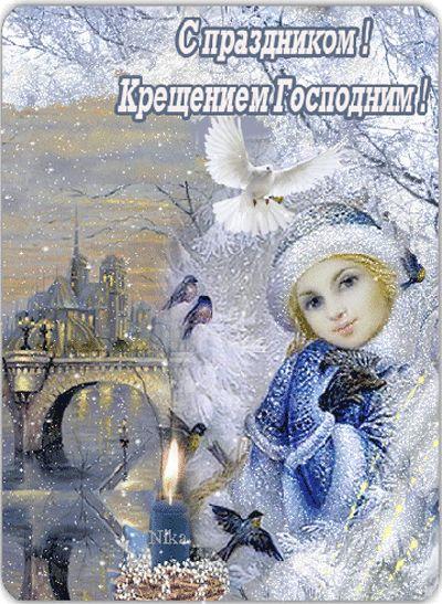 GOSPODNE-krechenie11.gif (400×547)