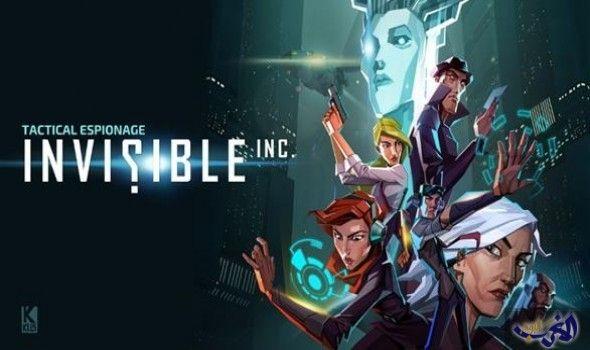 """لعبة التخفي """"Invisible Inc""""متوفرة لنظام آي أو…: وصلت لعبة التخفي والمغامرات(Invisible Inc)""""إنفزبول إينك""""لمتجر آب ستور، وذلك بعد أن تم…"""