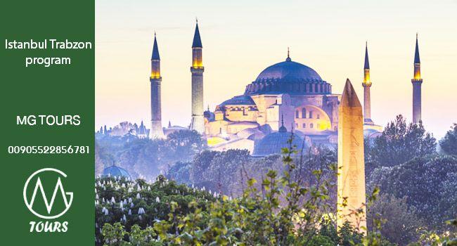 Mg Tours برنامج سياحي في اسطنبول طرابزون Trabzon Istanbul Travel