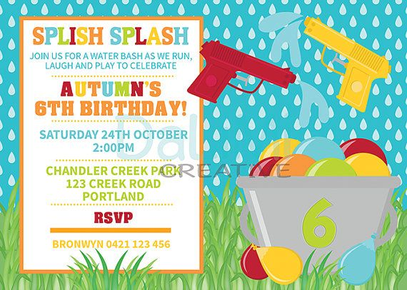 Water Gun Birthday Invitation Water Party by DaLiMiCreative