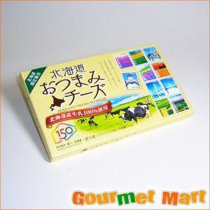 北海道おつまみチーズ