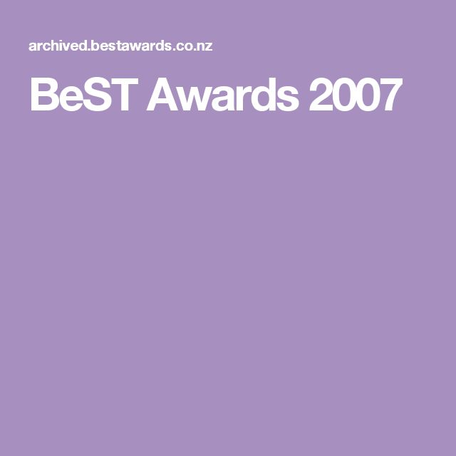BeST Awards 2007