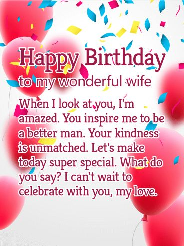 You Inspire Me - Happy Birthday Card for Wife: Your wife is an amazing woman. This birthday card lets her know. She will adore the thoughtfulness. You will love how easy it is to express your sincere wishes. Send your wife this terrific birthday greeting card-it's truly special and one-of-a-kind, just like your amazing wife. Let her know how excited you are to celebrate with her today and honor her life.