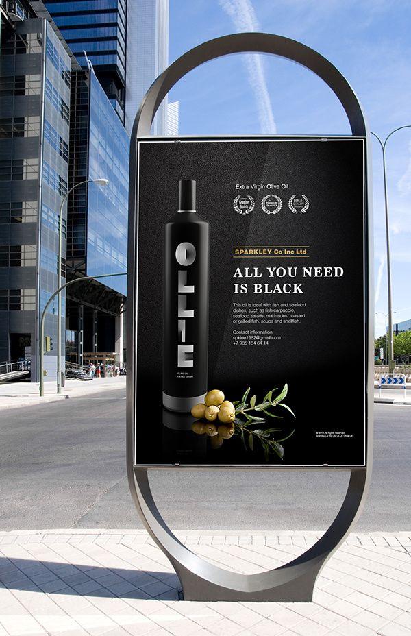 OLLIE橄榄油包装设计 | Alexa...