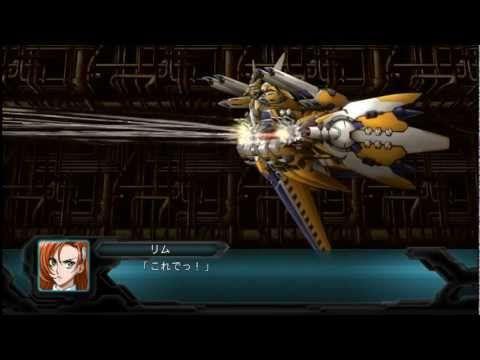 SRW OG 2nd デア・ブランシュネージュ All Attacks - YouTube