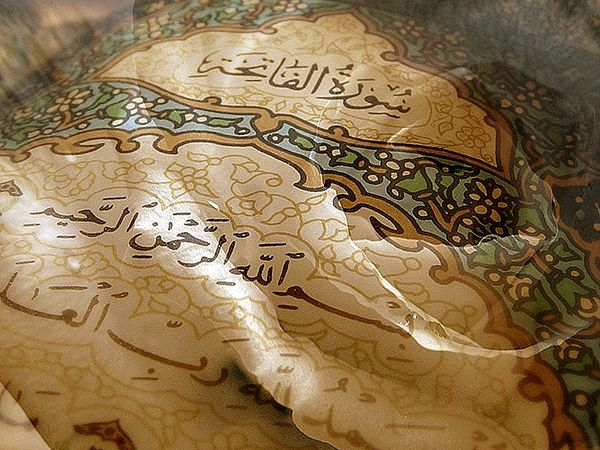Open Your Heart to the Qur'an this Ramadan: Recite, Memorize and Internalize | ProductiveMuslim