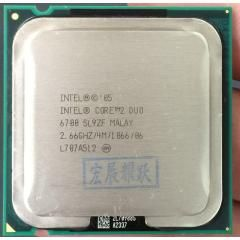 [ 40% OFF ] Intel Core 2 Duo Processor E6700 (4M Cache, 2.66 Ghz, 1066 Mhz Fsb) Dual-Core Cpu Lga 775 Desktop Processor