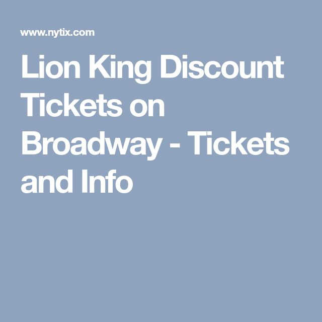 Lion King Discount Tickets on Broadway - Tickets and Info