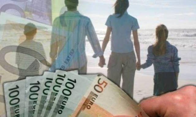 Πιερία: Οικογενειακό επίδομα ΟΓΑ: Πότε θα πληρωθεί η τρίτη...