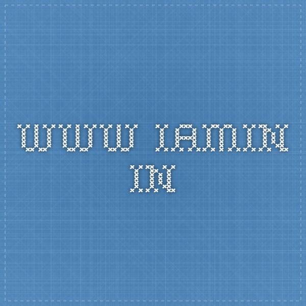 www.iamin.in