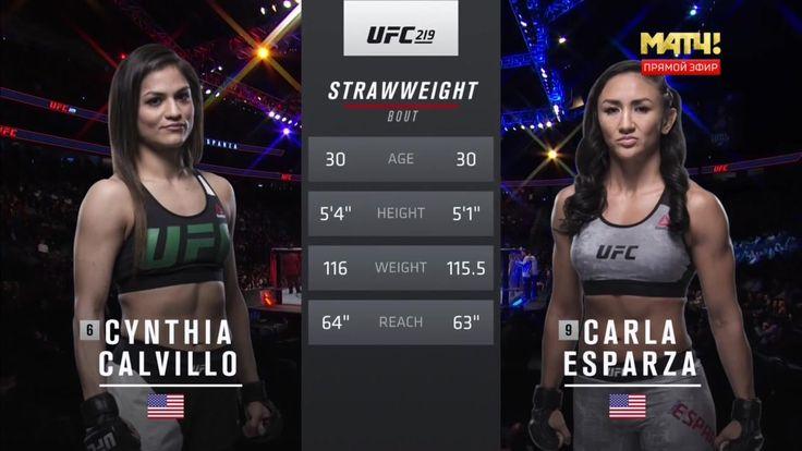 UFC 219: Синтия Калвильо - Карла Эспарза (Cynthia Calvillo VS Carla Esparza) http://www.yourussian.net/190832/ufc-219-синтия-калвильо-карла-эспарза-cynthia-calvillo-vs-carla-esparza/   UFC 219 смешанные единоборства - MMA полный бой без правил 30 декабря 2017: Синтия Калвильо (Кальвильо) - Карла Эспарза (Cynthia Calvillo VS. Carla Esparza) смотреть онлайн 30.12.2017 в женском весе соломинки.