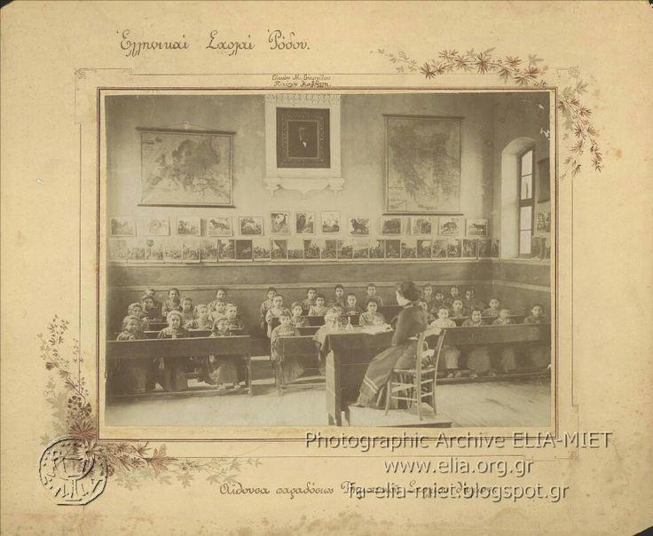 1902.Αιθουσα παραδόσεων ΔΣ.Στον τοιχο φωτό ευεργετη Παύλου Καζούλη.