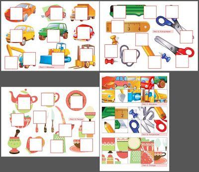 Psicopedagogia Salvador: Material gratuito: lâminas com fichas para complet...