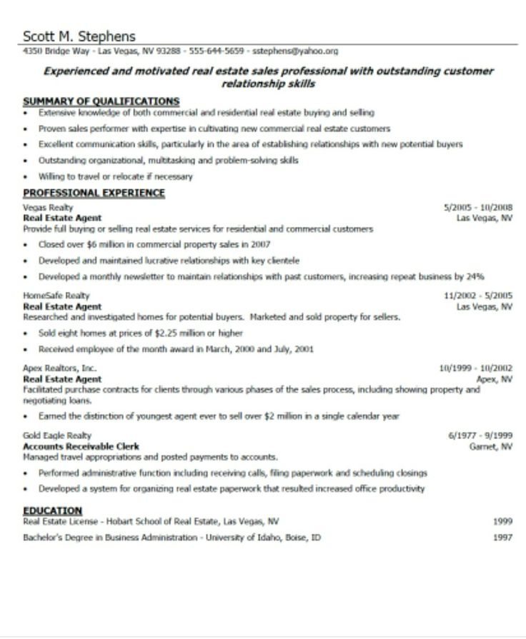 this image shows an example of a resume and how a completed one should look  resumes have