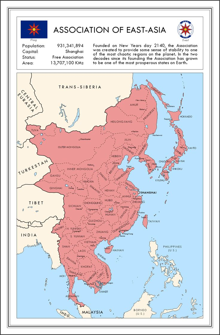 155 best maps images on pinterest maps world maps and cards the century before the third mexican american war was not kind to east asia the flood left hundreds of millions of people homeless and displaced sciox Image collections