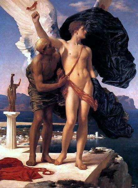 Famous Greek Mythology Quotes