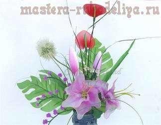 Видео мастер-класс по цветам из капрона: Лилии