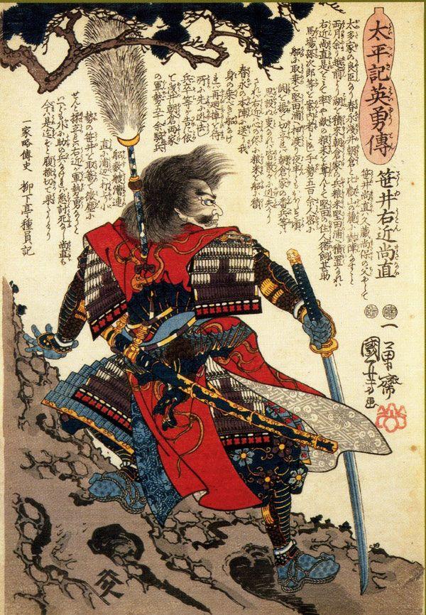 arts essay japanese martial tradition ways
