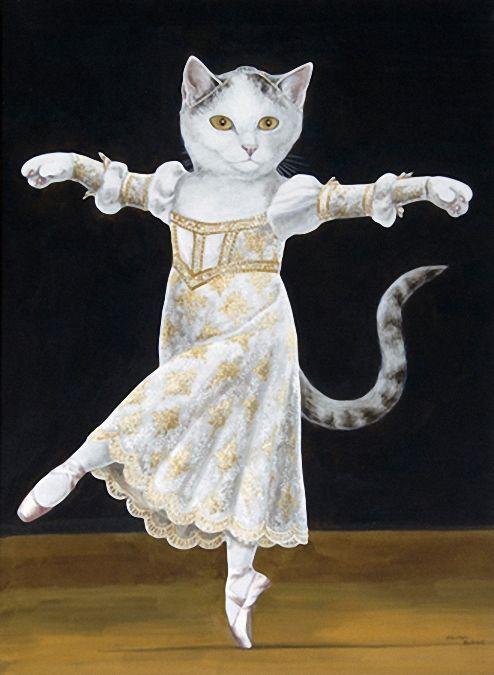 картинки кошка балерина второй комнате