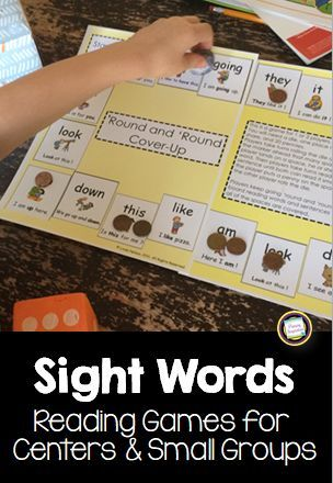 Kindergarten and first grade teachers, move beyond the flash cards and give your students a new way to practice sight words! These two games feature 24 early sight words in the context of short illustrated sentences. Your new readers will practice early strategies and improve their fluent pace and expression, too! #kindergarten #sightwords