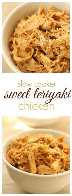 Slow Cooker Sweet Teriyaki Chicken | Six Sisters' Stuff