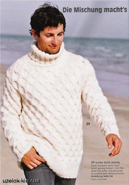 Вязание белого свитера мужского