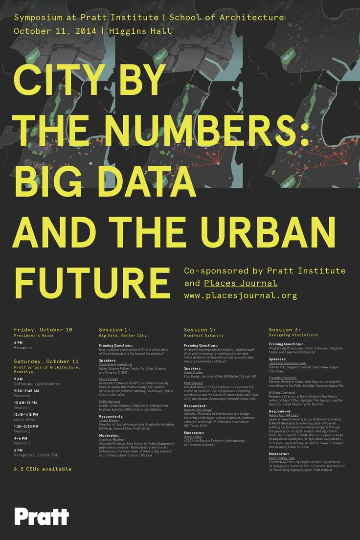 What is the future of big data and the city? Leading practitioners and  scholars will gather for a symposium at Pratt Institute on October