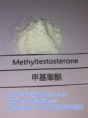 Methyltestosterone Steroids hormone Powder fitness gear for muscle growth factory supply price,buy Formaldehyde,Formaldehyde supplier
