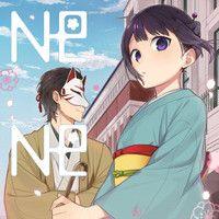 "Yen Press To Simulpub ""Ne Ne Ne"" Manga"
