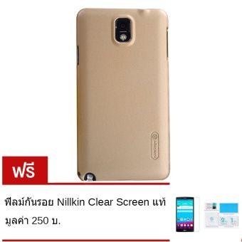รีวิว สินค้า Nillkin Frosted Shield เคส Samsung Galaxy Note3 (สีทอง) แถมฟรี ฟิล์มกันรอย Nillkin Clear Screen ☂ ลดราคา Nillkin Frosted Shield เคส Samsung Galaxy Note3 (สีทอง) แถมฟรี ฟิล์มกันรอย Nillkin Clear Screen ช้อปปิ้งแอพ   couponNillkin Frosted Shield เคส Samsung Galaxy Note3 (สีทอง) แถมฟรี ฟิล์มกันรอย Nillkin Clear Screen  ข้อมูลทั้งหมด : http://online.thprice.us/smYI0    คุณกำลังต้องการ Nillkin Frosted Shield เคส Samsung Galaxy Note3 (สีทอง) แถมฟรี ฟิล์มกันรอย Nillkin Clear Screen…