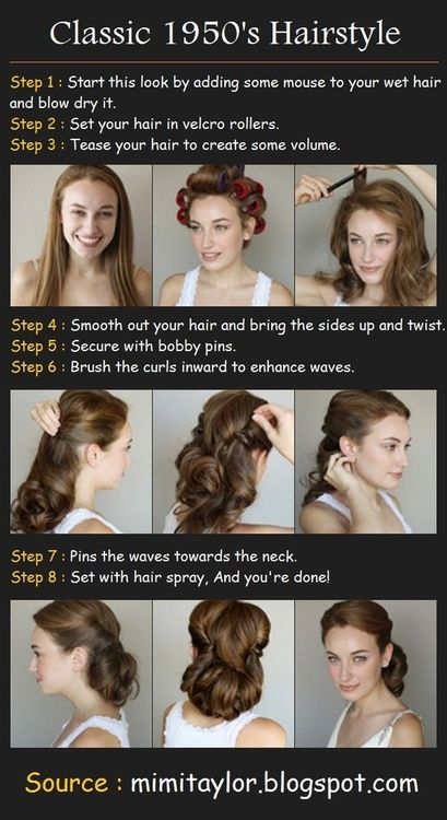 DIY - Classic 1950's hairstyle. [Not sure about adding 'mouse' to your hair!]