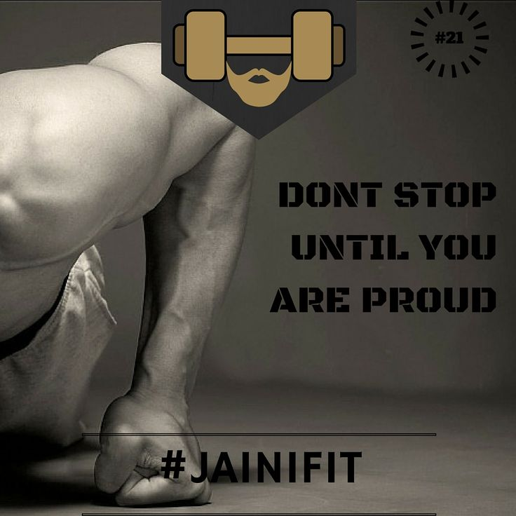 """""""Dont stop until you are proud"""" #jainifit #motivationalquotes #21 #mcm #wcw #fitfam #fitspo #fitness #gymtime #gainz #workout #getstrong #getfit #justdoit #bodybuilding #gym #cardio #ripped #beachbody #shredded #abs #sixpacks #muscle #wod #aesthetic #healthy #cleaneating #organic #foodporn #commitment"""