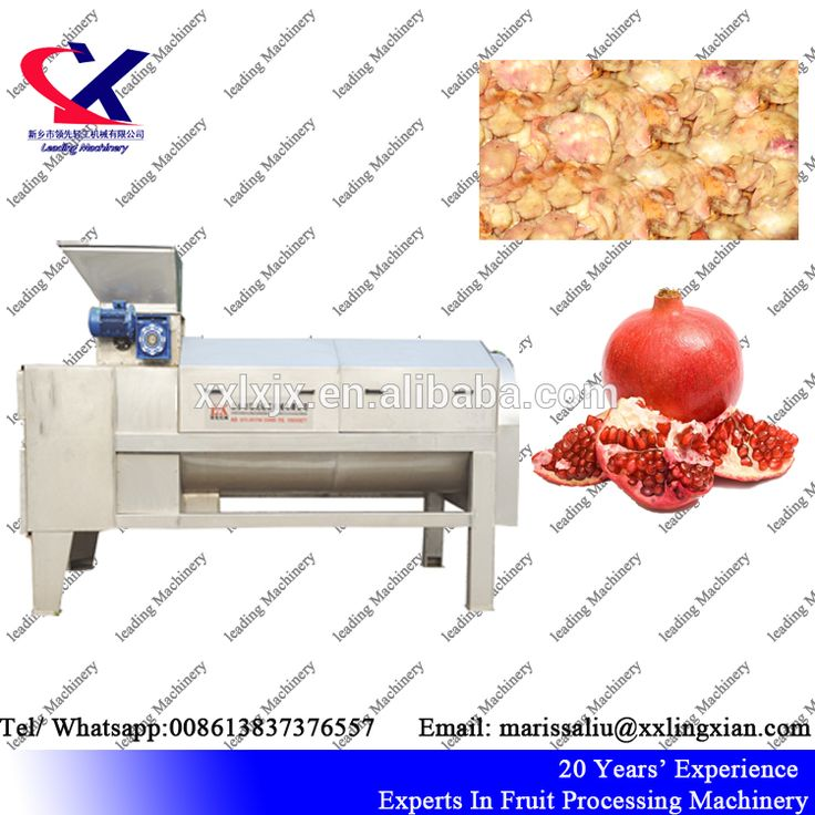 Pomegranate Peel Remove Machine , to extract arils for pomegranate juice processing