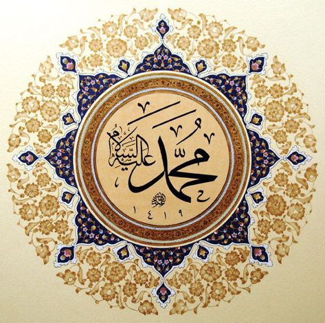 Hz.Muhammed  Aleyhisselam...  <3