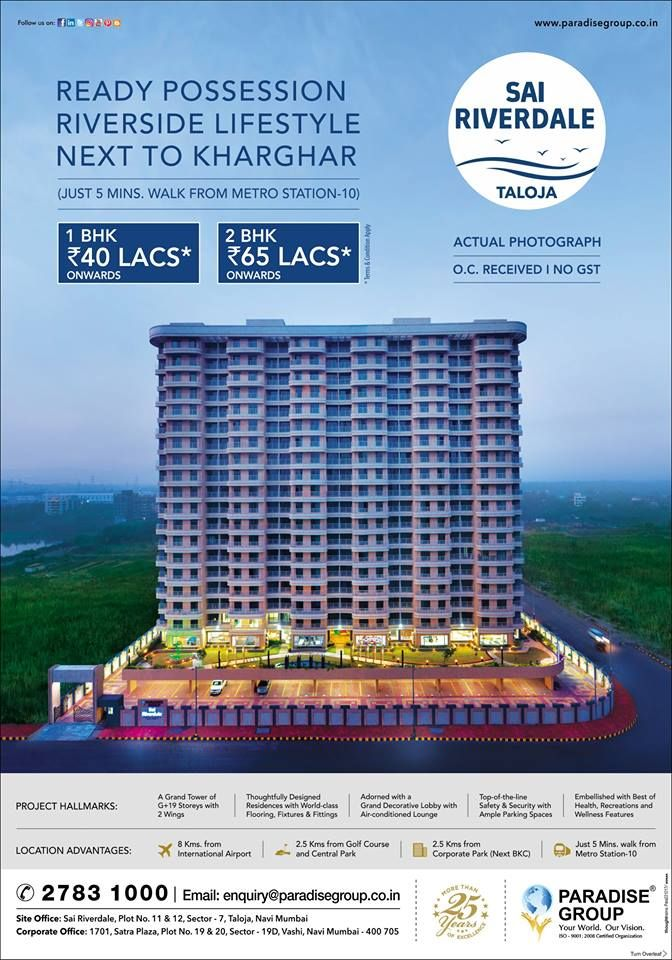 Check out our ad in The Times of India- Navi Mumbai  www.paradisegroup.co.in  Contact: 022 2783 1000  #ParadiseGroup #RealEstate #NaviMumbai #Media #Newspaper #TOINaviMumbai #Property #LuxuryHomes
