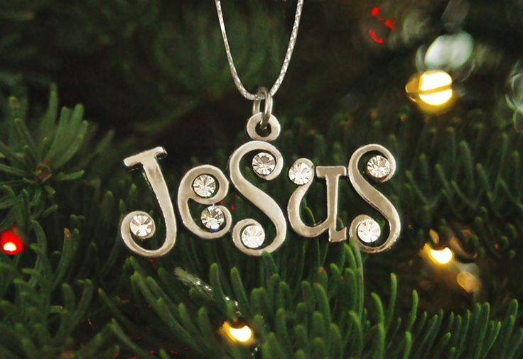 Jesus And Christmas Trees Part - 21: Jesus And Christmas Trees Part - 24: Jesus Christmas Tree Ornament |  CHRISTmas | Pinterest