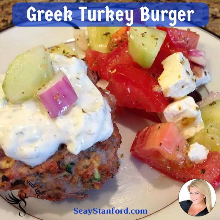 Greek Turkey Burgers Recipe If you are eating clean, chances are a good old beef hamburger is not on the menu. The good news is turkey burgers are a wonderful alternative to hamburgers. Ground turkey is lower in fat and makes a healthier burger. The secret is to mix it with veggies to keep it [...]