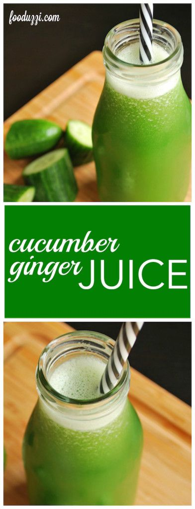 Cucumber Ginger Juice: a 4-ingredient summer juice with a kick! || fooduzzi.com recipes