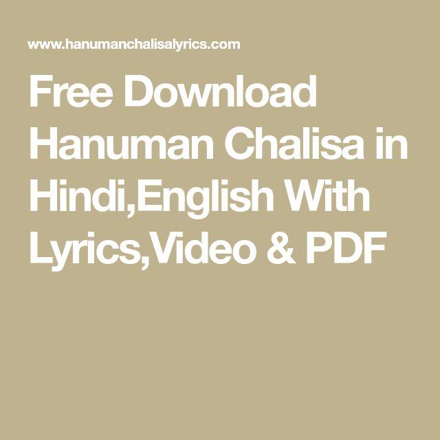 Free Download Hanuman Chalisa in Hindi,English With Lyrics,Video & PDF