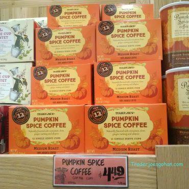 Trader Joe's Pumpkin Spice Coffee Cups 12pods K-Cup $4.49 トレーダージョーズ パンプキンスパイスコーヒー K-Cup