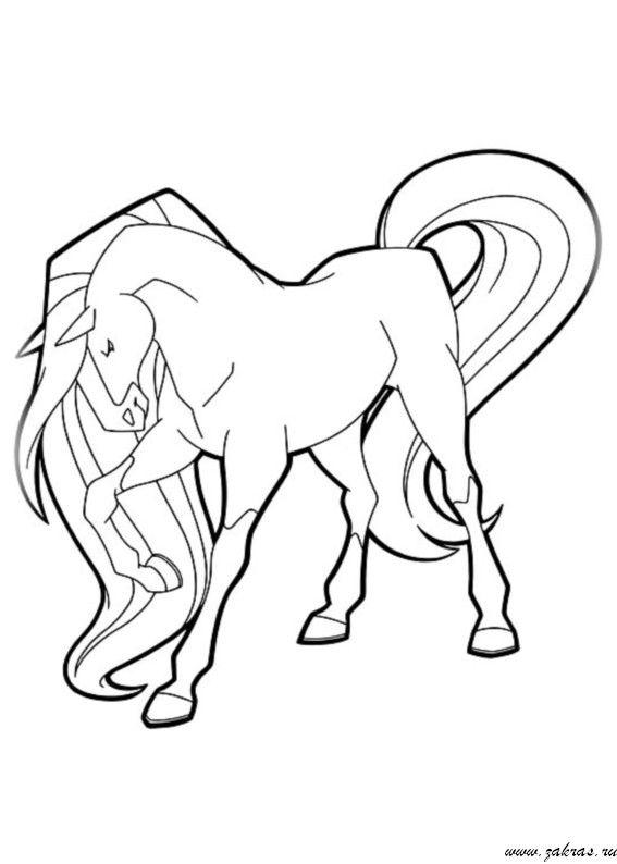 Mejores 28 imágenes de coloriage horseland en Pinterest | Arte con ...