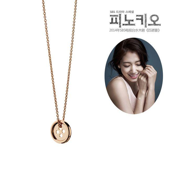 Простой ожерелье кнопку кулон ювелирные изделия ожерелье горячий продавать Корея бижу от Italina Rigant