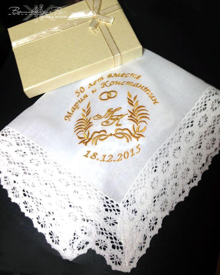 Купить Носовой платочек Годовщина свадьбы. Инициалы . Монограмма - платочек, носовой платочек, носовой платок