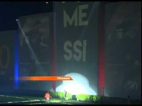 Tantv.kz - В Каталонии тысячи болельщиков клуба «Барселона» празднуют победу на стадионе «Камп Ноу»