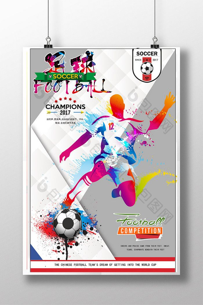 Pin On Poster Design Template Free Download Graphic Design Resources