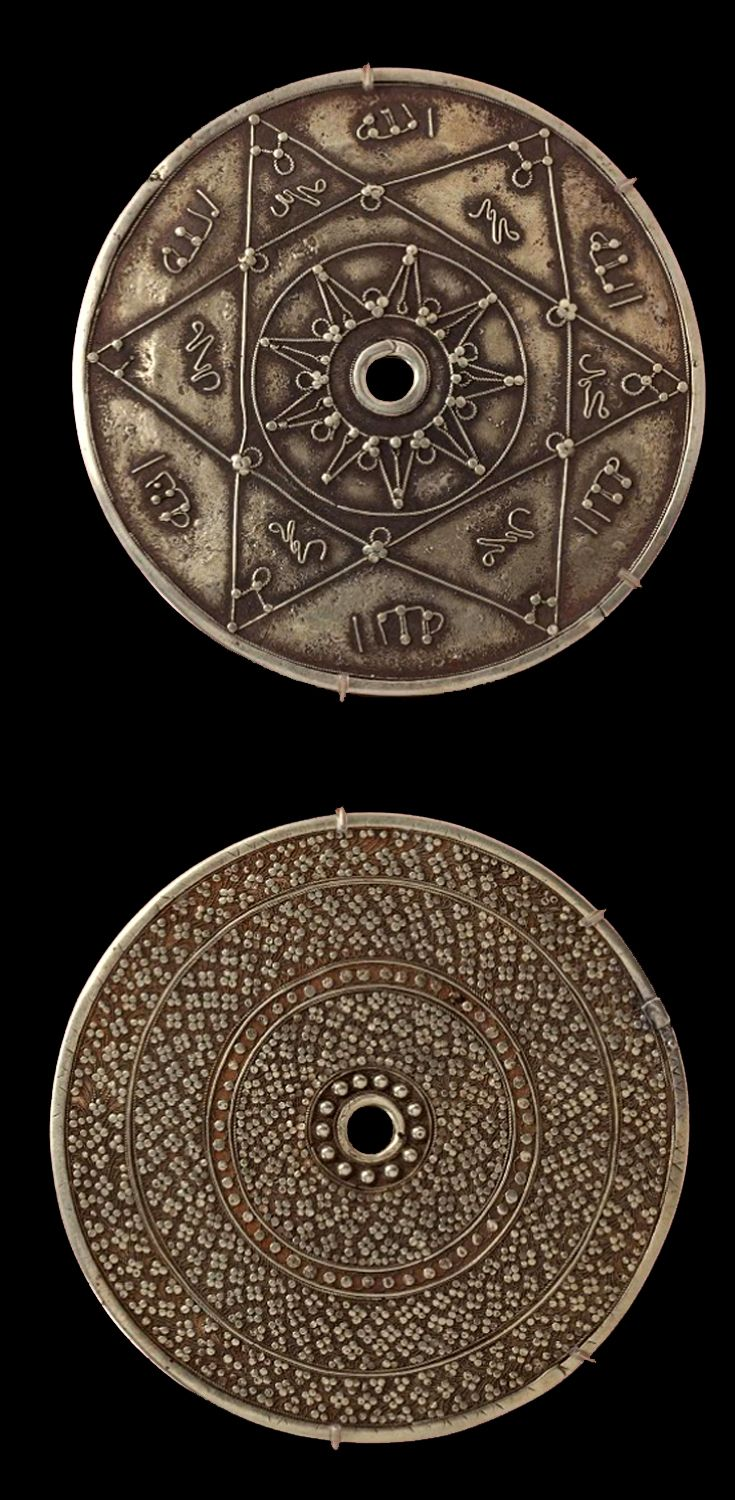 Indonesia   Pair of pendants; gold   Late 19th to early 20th century   Bugis people, South Sulawesi     {GPA}