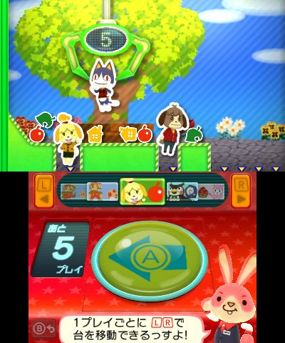 Animal Crossing crane game - Collectible Badge Center, 3DS