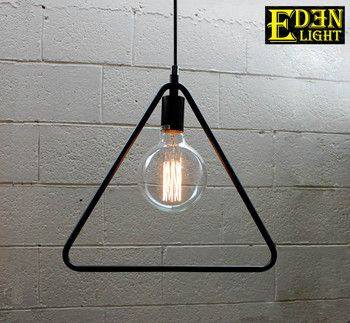 Iron Pendant lights | Eden Lighting