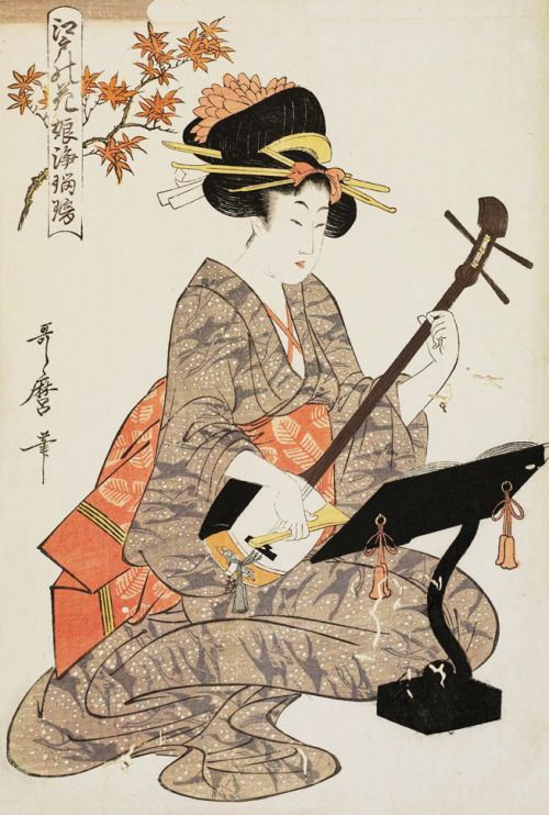 .:.     Utamaro (1753-1806) 歌麿  Maple Leaves   楓葉、1803from the series  Flowers of Edo, Young Girls Reciting and Playing Shamisen  江戸の華・娘浄瑠璃