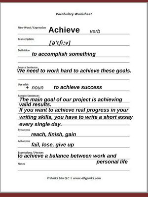 Download free Vocabulary Worksheet, http://www.allyparks.com/english-blog/how-to-learn-new-english-words-with-vocabulary-worksheets-achieve define achieve, achieve meaning, achieve in a sentence, Vocabulary, esl, efl, English, Inglês, inglés, английский язык, ingles, английские